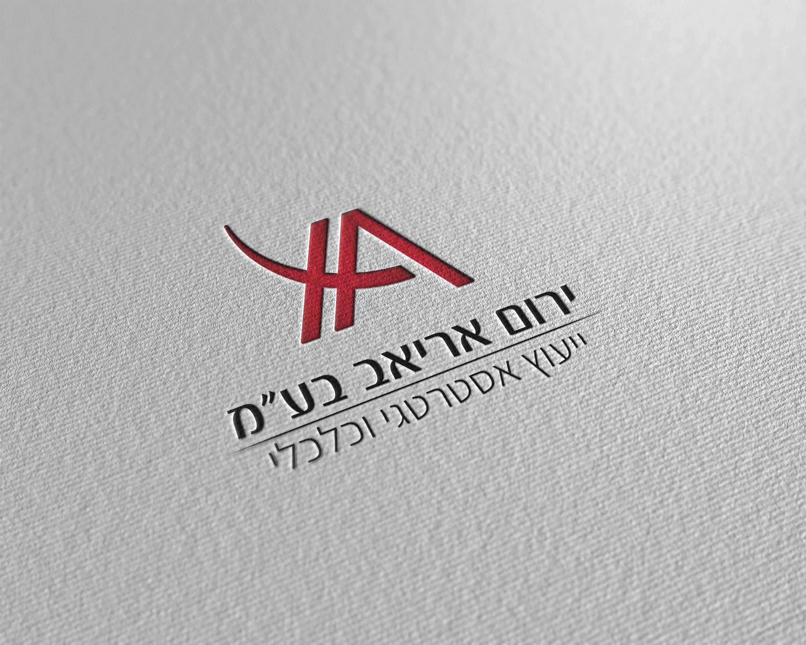 Yarom-Ariav-Logo
